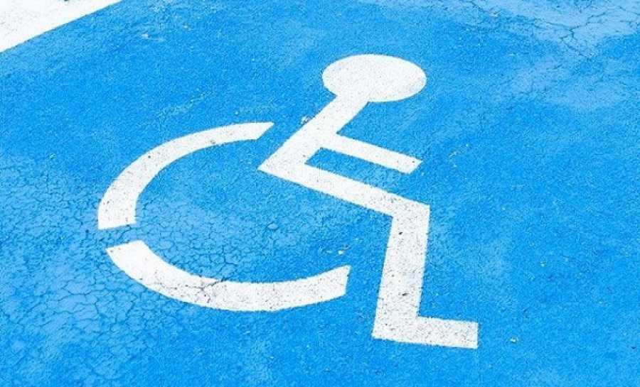 Εγκρίθηκε η πρόταση του δήμου Μεσολογγίου για την διευκόλυνση των Ατόμων με Αναπηρίες στα σχολεία