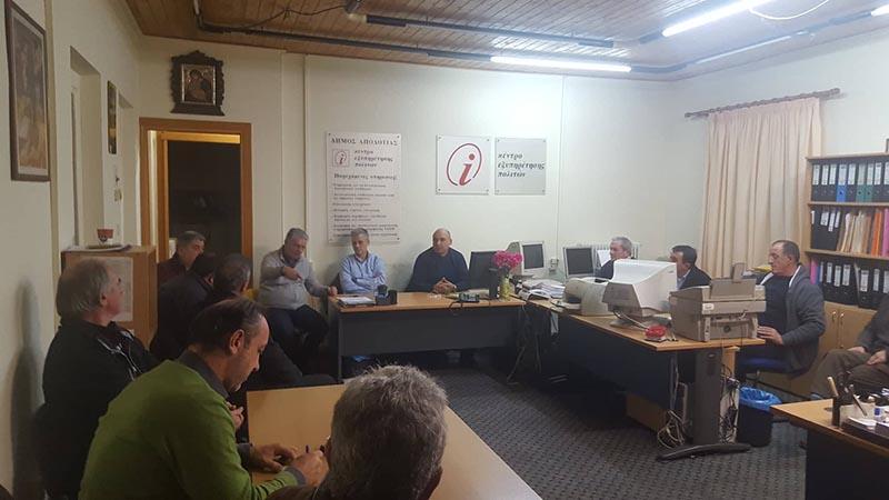 Συνάντηση εργασίας του δημάρχου Ναυπακτίας με τους Προέδρους της Δημοτικής Ενότητας Αποδοτίας
