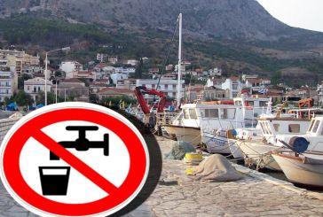 Τετράωρη διακοπή νερού αύριο Τετάρτη στον Αστακό