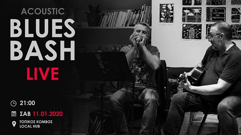 Οι Blues Bash live στο Μεσολόγγι το Σάββατο
