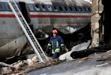 Εξελίξεις: Ο ιρανικός στρατός παραδέχθηκε ότι κατέρριψε «από λάθος» το Boeing στην Τεχεράνη