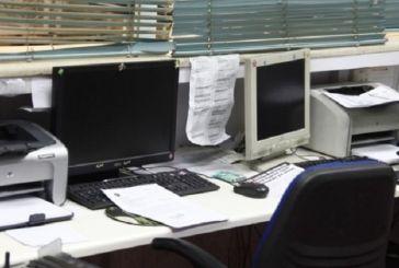 Κορωνοϊός: Τα 3 μέτρα για τους χώρους εργασίας – Τι ισχύει για τα ωράρια και την τηλεργασία