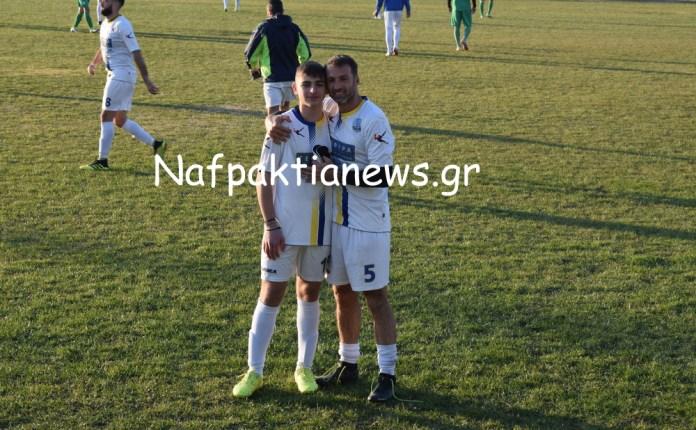 Σπάνια ποδοσφαιρική στιγμή στην Αιτωλοακαρνανία: η αλλαγή του πατέρα από τον γιο!
