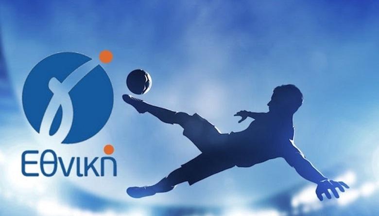 Γ΄Εθνική: Ισοπαλία για την ΑΕΜ στην Παραμυθιά, εντός έδρας ήττα για Ναυπακτιακό