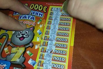 """10.000 ευρώ σε Αγρινιώτισσα από την """"εφτάτυχη γάτα"""""""