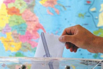 Δημοσκόπηση STAR: Η διαφορά ΝΔ – ΣΥΡΙΖΑ μετά τη ΔΕΘ – Τι λένε οι πολίτες για τους νέους υπουργούς