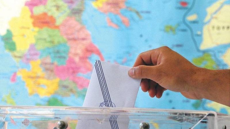 Στις 22 Ιανουαρίου ψηφίζεται ο νέος εκλογικός νόμος