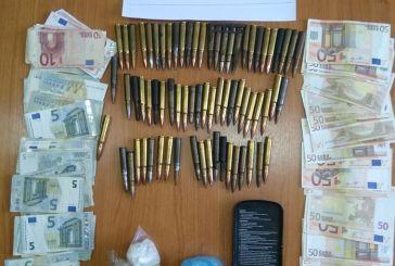 Σε ζευγάρι παπουτσιών έκρυβε την κοκαΐνη ο 57χρονος στη Βόνιτσα