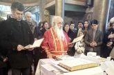 Έκοψε την πίτα της η Ενορία Αγίου Νικολάου στην Ανάληψη Τριχωνίδας (φωτο)