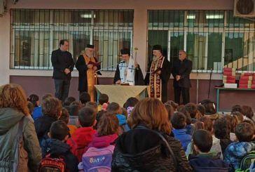 Με τον Μητροπολίτη κ. Κοσμά η κοπή πίτας του 1ου Δημοτικού Σχολείου Αγίου Κωνσταντίνου (φωτο)