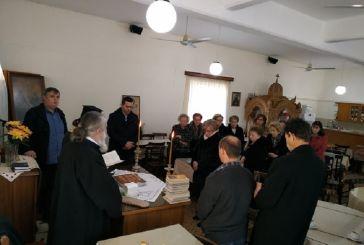 Κοπή της πρωτοχρονιάτικης πίτας συνεργατών Αγίας Τριάδας Αγρινίου
