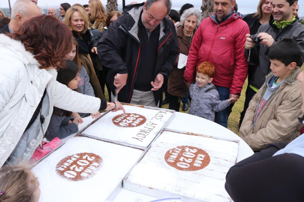Κοπή πίτας του Ορειβατικού Συλλόγου Αγρινίου (φωτο)