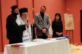 Η Περιφερειακή Ενότητα Αιτωλοακαρνανίας έκοψε την πίτα της