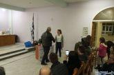 Οι δραστηριότητες Ιανουαρίου του Ομίλου Πολιτισμού Οινιαδών «Ελένη Γαντζούδη»