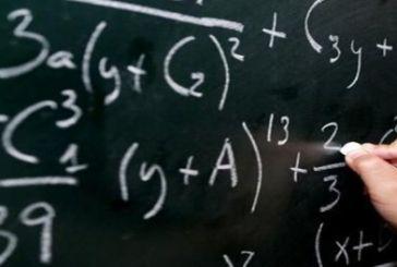 Τα εξεταστικά κέντρα του Πανελληνίου Μαθηματικού Διαγωνισμού «Ο Θαλής» στην Αιτωλοακαρνανία