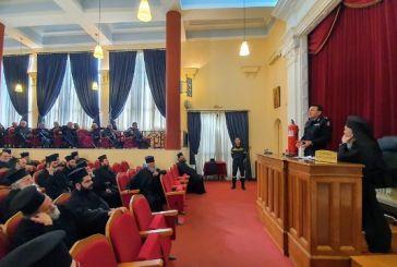 Μητρόπολη Ναυπάκτου: Κληρικολαϊκή σύναξη νέων Εκκλησιαστικών Συμβουλίων και ενημέρωση πυροπροστασίας