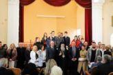 Η Ναυπακτία τίμησε τους Ευεργέτες και Δωρητές της