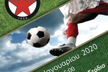 Γ΄Εθνική: Κάλεσμα για το παιχνίδι με τον ΠΑΣ Πρέβεζα από τον Ναυπακτιακό