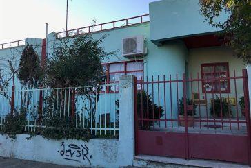 Επιστολή γονέων στην Σχολική Επιτροπή του δήμου για τα προβλήματα του 1ου Νηπιαγωγείου Παναιτωλίου