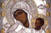 Αγία Τριάδα Αγρινίου: Πανήγυρη επί τη εορτή της συνάξεως της εικόνας «Παναγία η Παραμυθία»