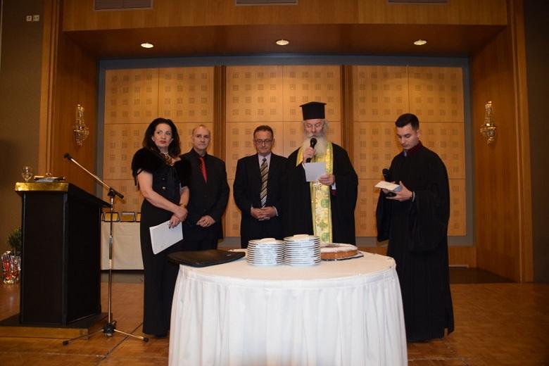 ΠΑΝ.ΣΥ.: βραδιά πολιτισμού με αναγνώριση αξιών και πολιτισμού