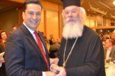 Τιμητικό βραβείο από την ΠΑΝΣΥ για την κοινωνική προσφορά του Ξενώνα Φιλοξενίας Δήμου Αγρινίου