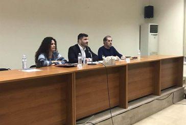 Εκδήλωση ΣΥΡΙΖΑ στο Μεσολόγγι για το νέο φορολογικό νομοσχέδιο