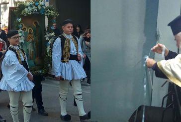 Ο εορτασμός των Θεοφανείων στο Αγρίνιο