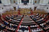 Πέρασε η τροπολογία: Ο υποβιβασμός μετατρέπεται σε αφαίρεση βαθμών