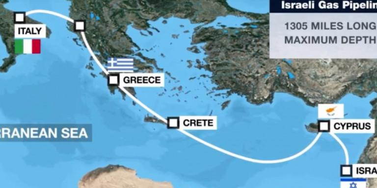 East Med: Πέφτουν οι υπογραφές από Ελλάδα, Κύπρο και Ισραήλ για το αγωγό  που θα περνά και από Αιτωλοακαρνανία