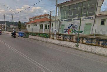 Αγρίνιο: «Επικίνδυνες ταχύτητες έξω από το 10ο Δημοτικό, χρειάζονται άμεσα μέτρα»