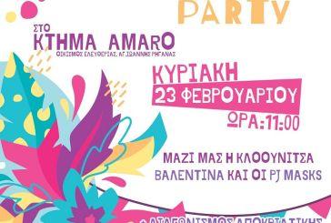 O Σύλλογος Γονέων 16ου δημοτικού σχολείου Αγρινίου προσκαλεί στον αποκριάτικο χορό