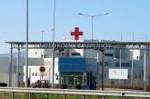 Άμεση πρόσληψη επικουρικού καρδιολόγου ζητά ο διοικητής του νοσοκομείου Αγρινίου