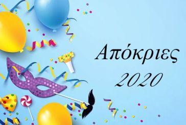 Το πρόγραμμα αποκριάτικων εκδηλώσεων στον δήμο Αγρινίου