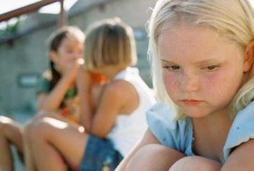 Κέρκυρα: Γονείς μαθήτριας μηνύουν πέντε καθηγητές για bullying