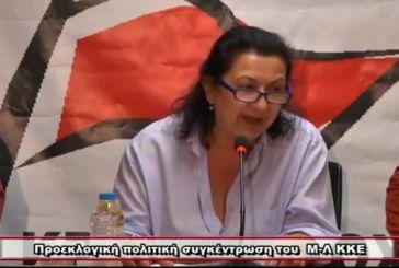 """""""Eφυγε"""" η Αστακιώτισσα εκπαιδευτικός Ασπασία Δεμερούκη, χτυπημένη από τον ιό της γρίπης"""