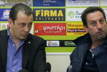 Η συνέντευξη τύπου του ΑΟ Αγρινίου – Χαρίλαος Τρικούπης