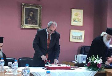 O δήμος Θέρμου έκοψε την πίτα του