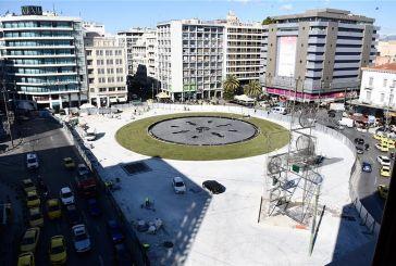 Πλατεία Ομονοίας: Ολικό lifting στην εμβληματική πλατεία της Αθήνας