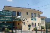 Κλείνουν την Παρασκευή λόγω εποχικής γρίπης ΕΕΕΕΚ και Ειδικό Επαγγελματικό Γυμνάσιο – Λύκειο Αγρινίου