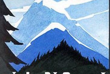 2oς Πανελλήνιος Λογοτεχνικός Μαθητικός Διαγωνισμός «Ζαχ.Παπαντωνίου-Τα ψηλά βουνά»