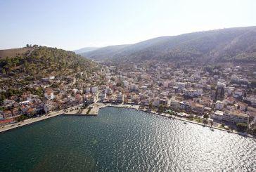 Συστάθηκε η Επιτροπή για την «Ελλάδα 2021» στον Δήμο Αμφιλοχίας