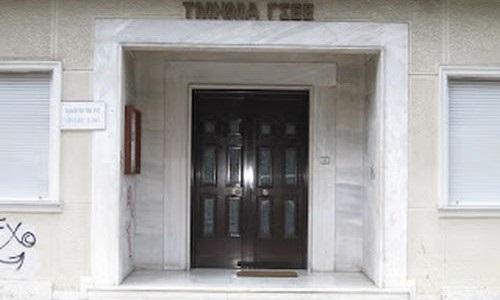 """Εργατικό Κέντρο Αγρινίου: """"8 Μάρτη σύμβολο αγώνα θα μας οδηγεί και τούτο τον αιώνα"""""""