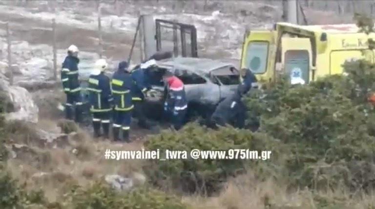 Καρπενήσι: Απανθρακωμένος 30χρονος μέσα στο αυτοκίνητό του