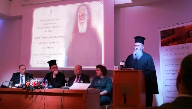 Ομιλίες του Μητροπολίτη Ναυπάκτου για π. Ιουστίνο Πίρβου και π. Γεώργιο Μεταλληνό