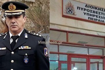 Ο Αιτωλοακαρνάνας Γεώργιος Καρακίτσος επικεφαλής των Πυροσβεστικών Υπηρεσιών Πειραιά
