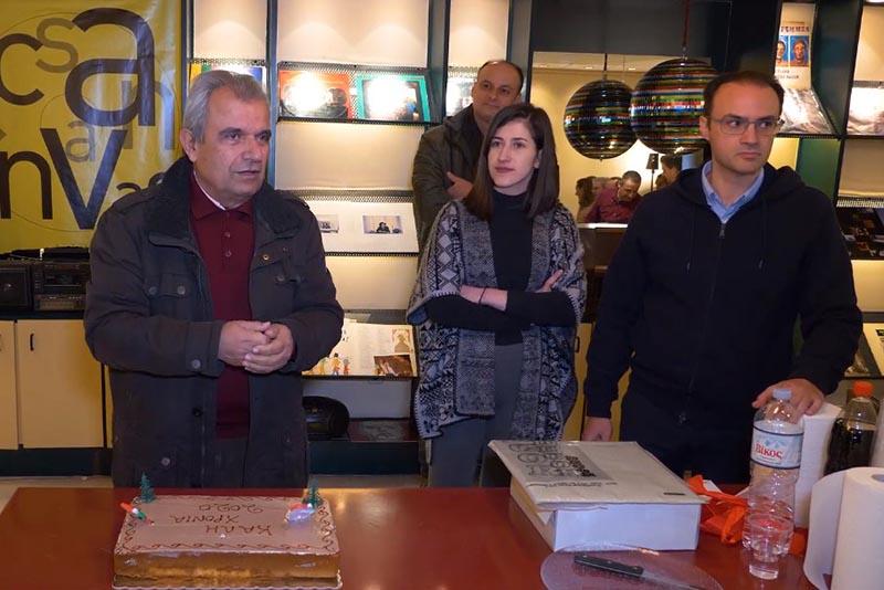 Κοπή πίτας στην έκθεση CANVAS στο Αγρίνιο (βίντεο)