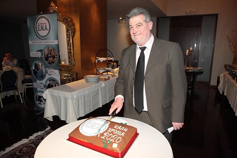 Ο Σύνδεσμος Επιχειρηματιών Αιτωλοακαρνανίας έκοψε την πίτα του (φωτο)