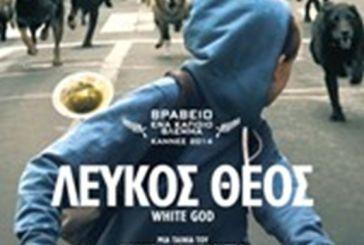 """""""Λευκός Θεός"""" την Τρίτη από την Κινηματογραφική Λέσχη Αγρινίου"""