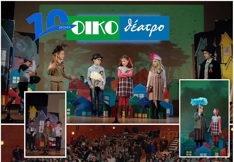 «ΟΙΚΟθέατρο 2020» συνεχίζονται με επιτυχία οι παραστάσεις στη Ναύπακτο